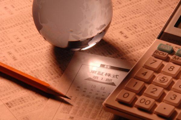NISAおすすめの銘柄の株式、投資信託