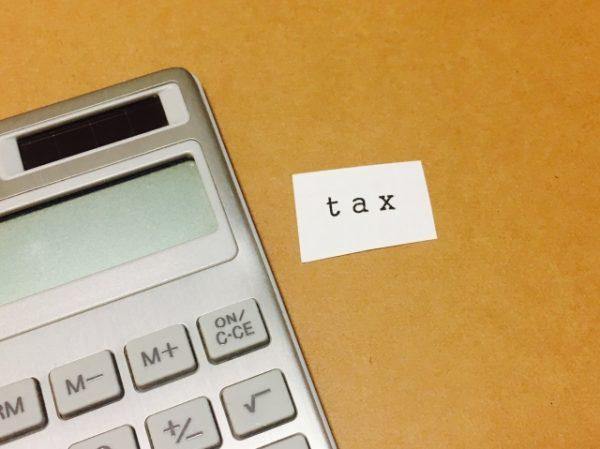 年金受給者の確定申告不要制度と住民税