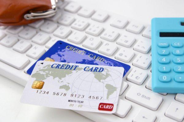 予定納税とクレジットカード払い