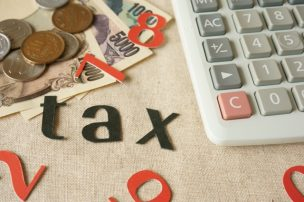 【所得控除】計算方法や種類の一覧、税額控除との違いなどポイント5選