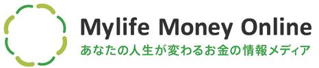 お金の専門家FPが運営するお金、保険、投資の情報メディア|マイライフマネーオンライン