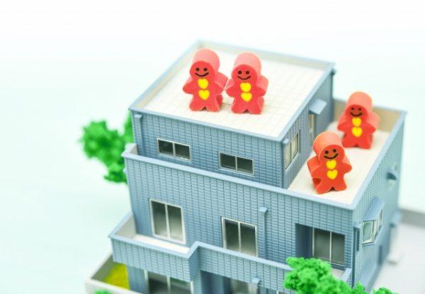 小規模宅地等の特例は共有の場合にどうなるか?