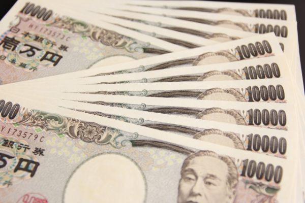 選択制確定拠出年金と企業型の確定拠出年金