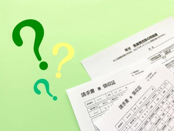 所得税の還付申告に該当する主なケース(ふるさと納税、医療費控除、住宅ローン控除等)