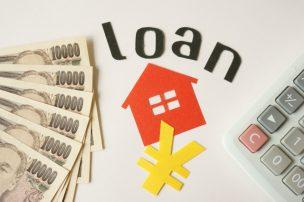 住宅ローン金利の推移と今後の予想は?金利の決まり方と要因