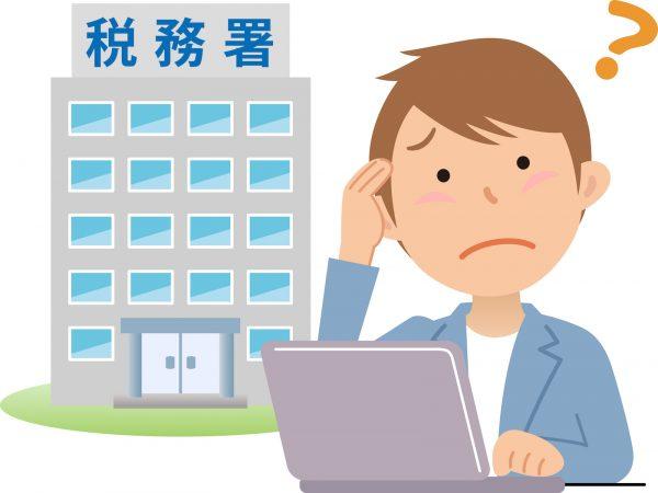 青色申告特別控除と電子申告制度