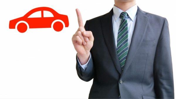 法人契約での他車運転特約(他車運転補償特約)