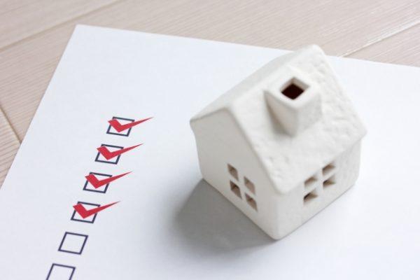住宅ローン借り換えで知っておくべき注意点・チェック事項