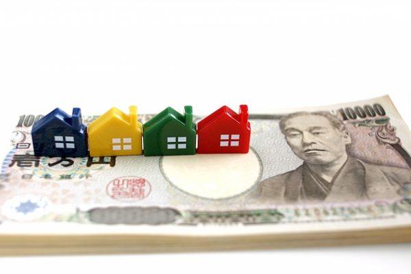 借り換えの比較に必要な手数料(費用)と金利