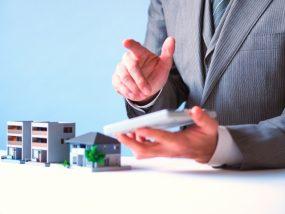 住宅ローン借り換えの条件と手数料(費用)の6つの注意点