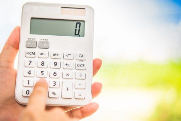 返済負担率(返済比率)の計算方法、シミュレーション例