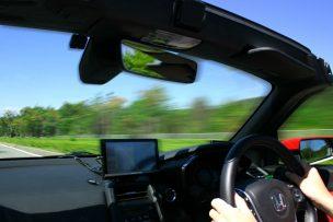 他車運転特約(他車運転補償特約)/自動車保険の特約の3つの注意点とは?