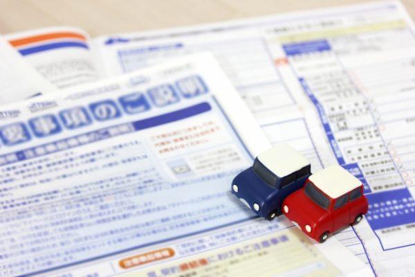 弁護士費用特約を使うと自動車保険の等級は?