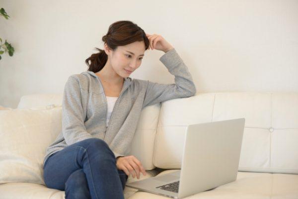 掛金(保険料)が安い、最安値はネット生保?