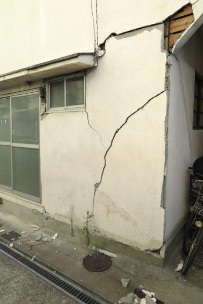 空き家は地震保険料控除を適用できる?