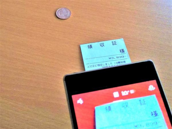 無料の自動貯金アプリ選びの3つのポイント