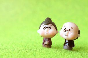 【相続の配偶者居住権とは?】法改正で配偶者の相続と相続税はどうなる?