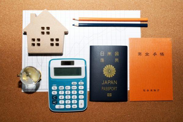 退職金と税金計算/知っておきたい退職金と所得税・確定申告の超基本