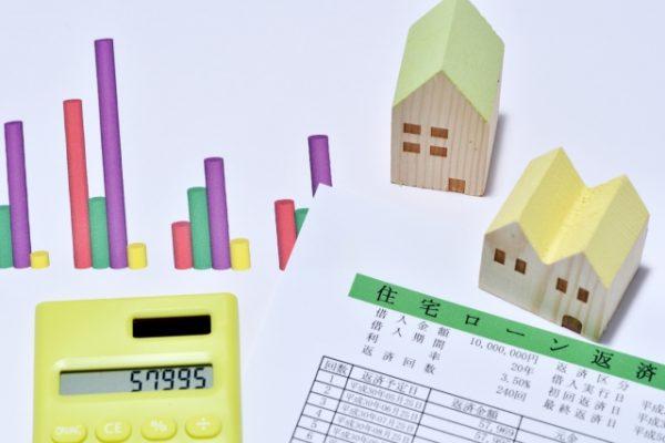 災害復興住宅融資の審査は厳しい?