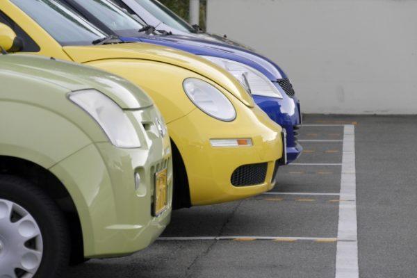 自動車保険の型式別料率クラス制度の改定は2020年1月から