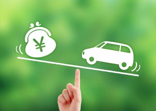 自動車共済は自動車保険より保険料が安い?選び方と注意点
