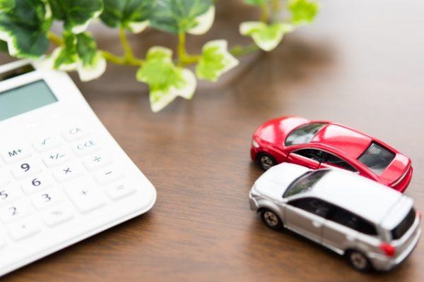 自動車共済の種類(JA共済、こくみん共済 coop、教職員共済、関東自動車共済、西日本自動車共済)