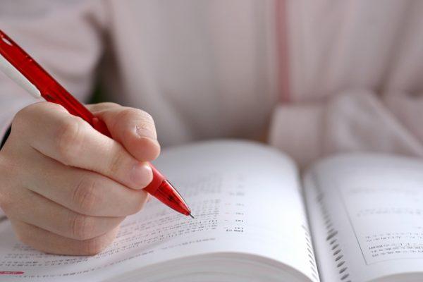 【子供の教育費の貯め方】貯金や保険だけでなく投資信託・積立NISAもあり?