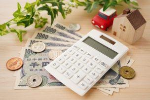 資産寿命を延ばすための年代別の考え方と方法