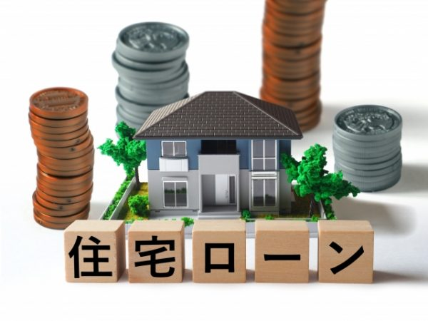 住宅ローンを組んだら地震保険は必須?地震保険活用のための4つの方法