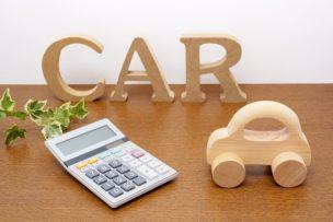【自賠責保険の解約】車や原付の売却と自賠責の解約返戻金