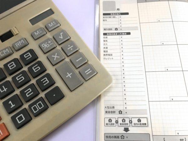 家賃が年収・給料に占める比率の目安
