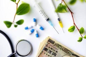 【手術給付金】生命保険と医療保険の手術給付金は種類や倍率・金額が重要!
