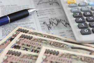 上場株式の相続手続き/相続税評価額や名義変更、売却、相続税まで
