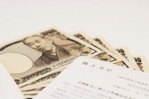 株の配当金の税金と確定申告のポイント5選