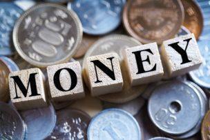 【株の配当金】受取り方法と権利確定日、計算方法、いつ貰えるかのQ&A集