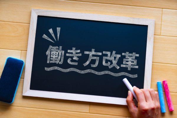 パート・アルバイトの社会保険・厚生年金の加入条件が改正【2022-2024年】