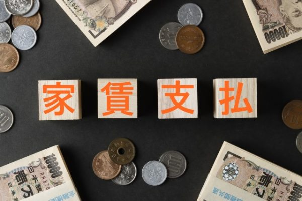 【家賃支援給付金制度】中小企業と個人事業主の申請のポイント