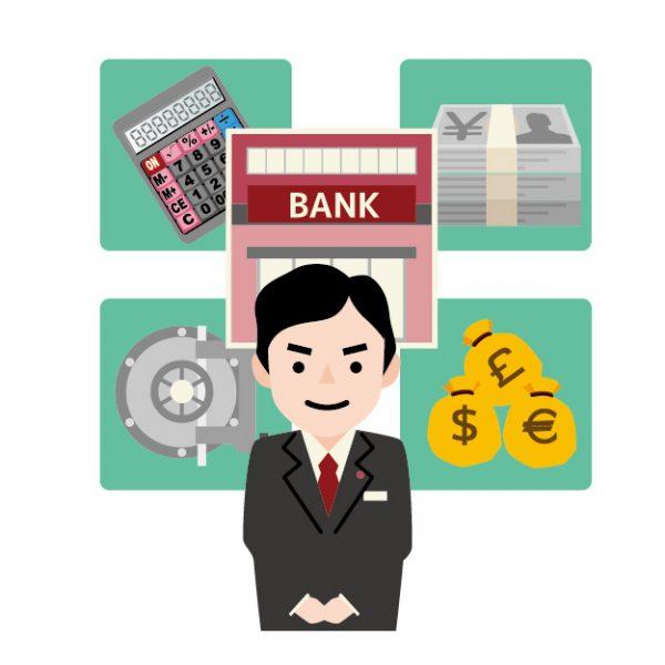 銀行の貸金庫とは?
