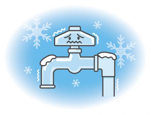 水道管修理費用保険金の注意点