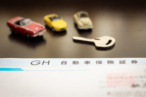 【中断証明書】自動車保険の中断の条件・再開と他社への等級引継ぎ